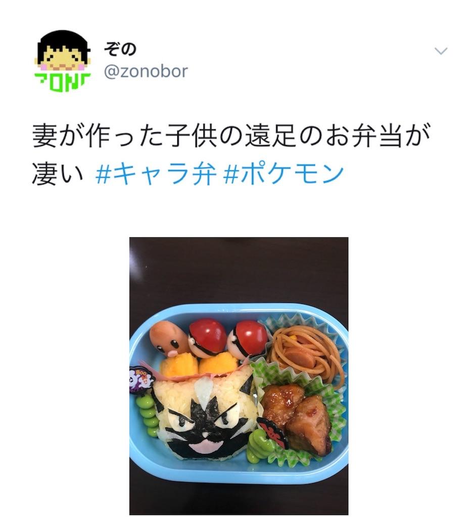 f:id:yumemiruwo:20181019092548j:image
