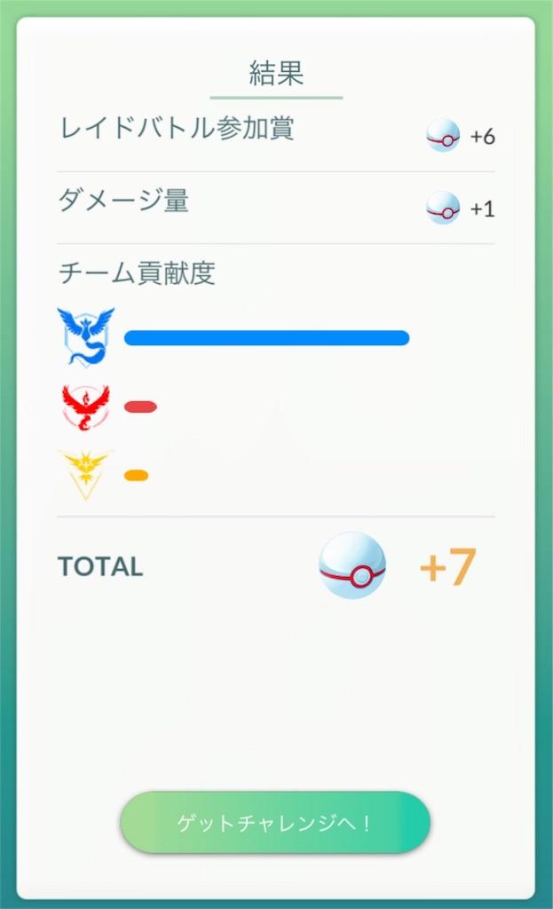 f:id:yumemiruwo:20181020142734j:image