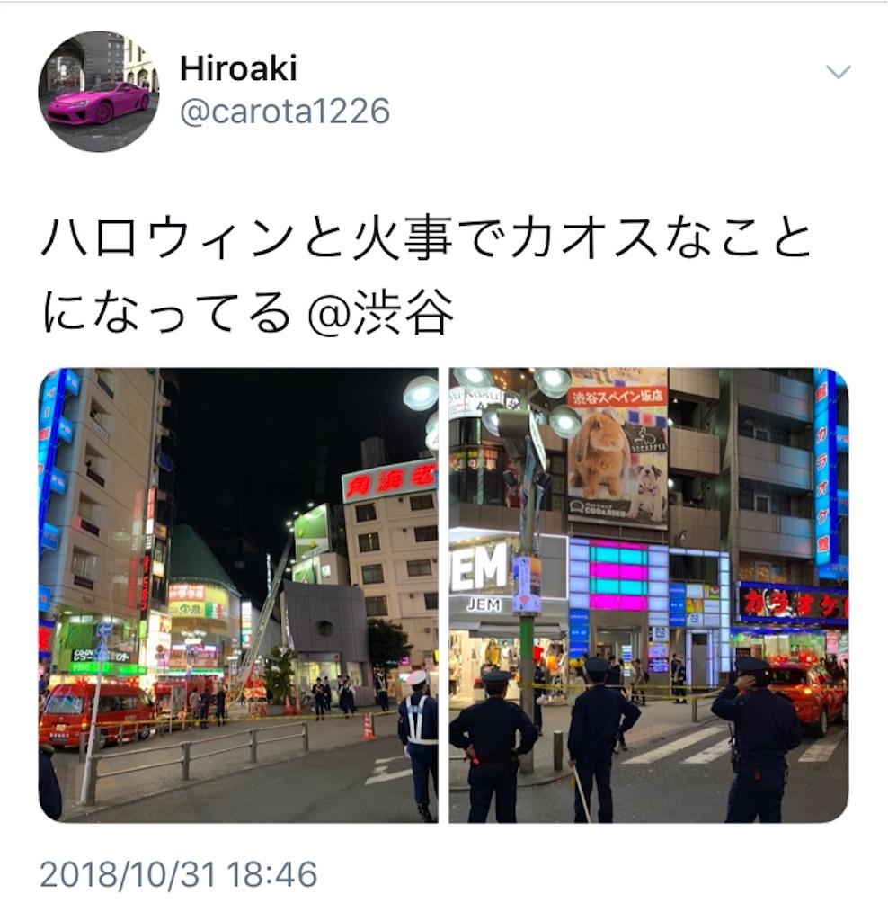 f:id:yumemiruwo:20181031184935j:image