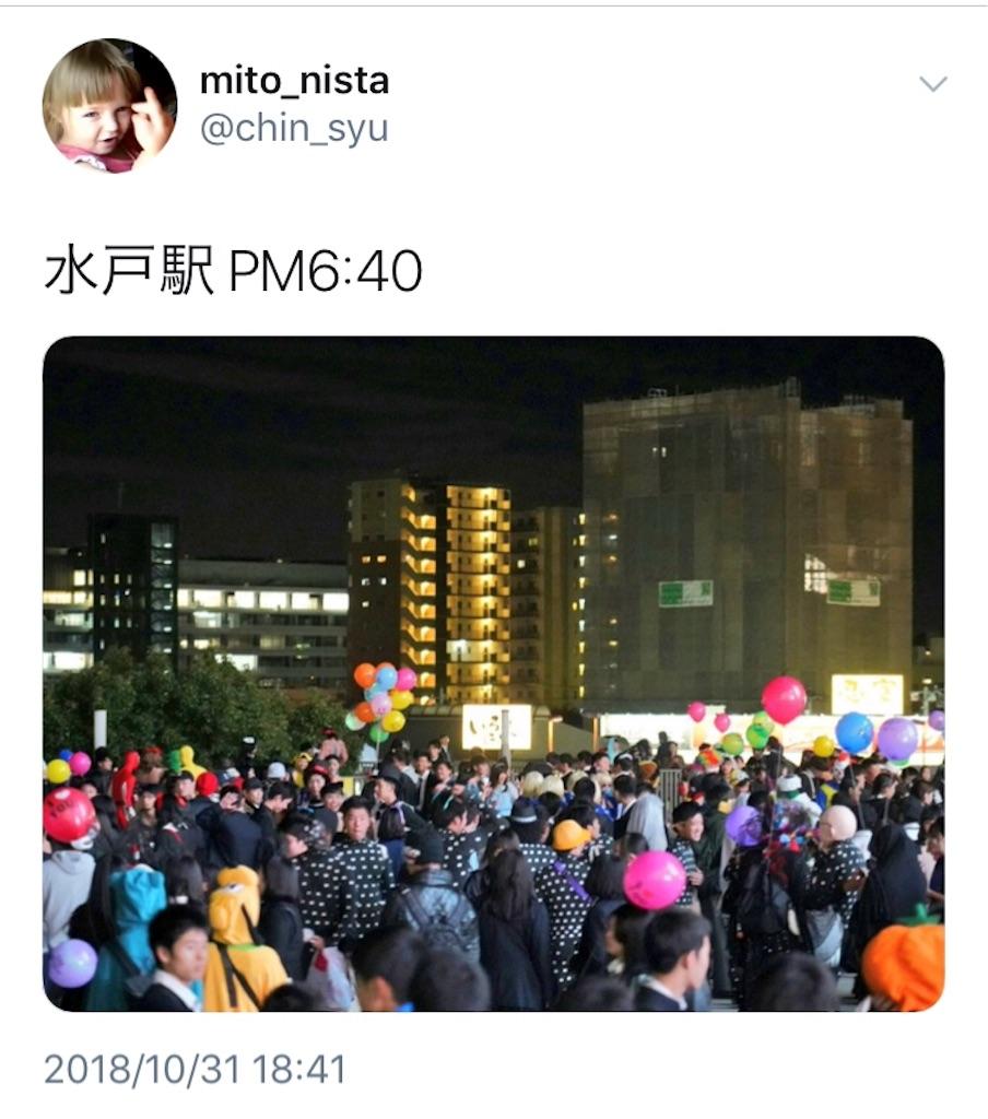 f:id:yumemiruwo:20181031185141j:image