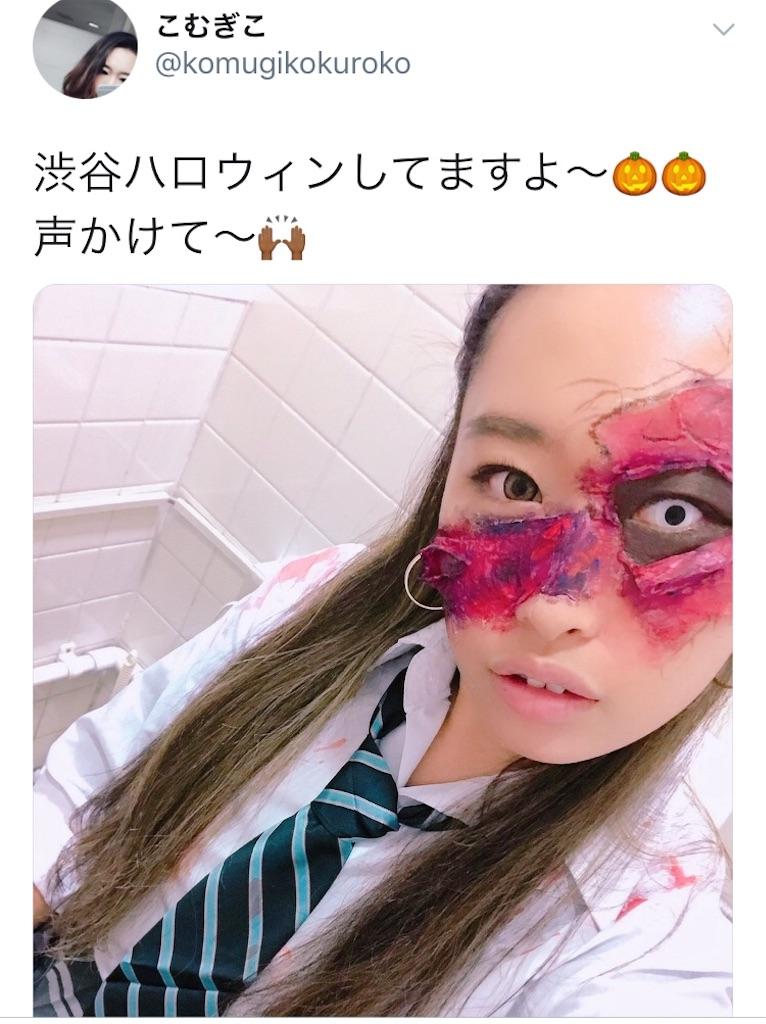 f:id:yumemiruwo:20181031200637j:image