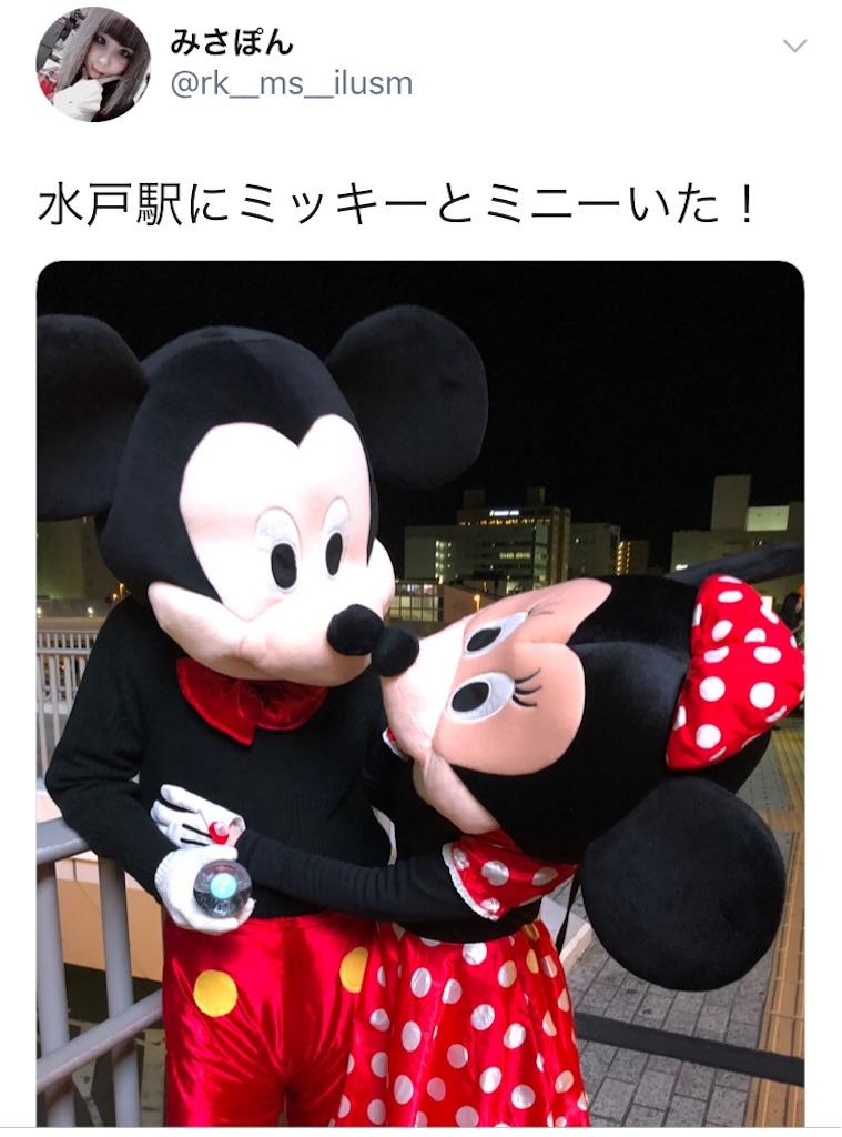 f:id:yumemiruwo:20181031203122j:image