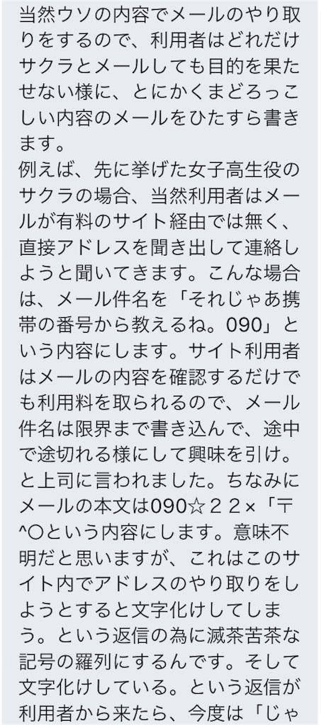 f:id:yumemiruwo:20181103204041j:image