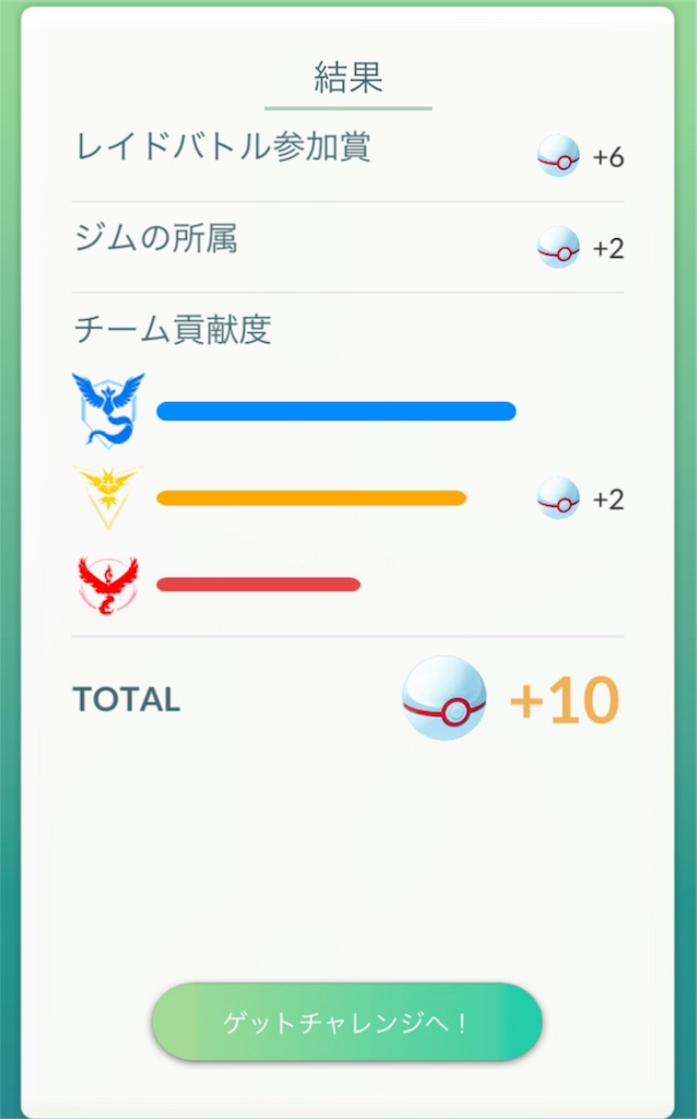 f:id:yumemiruwo:20181124165403j:image