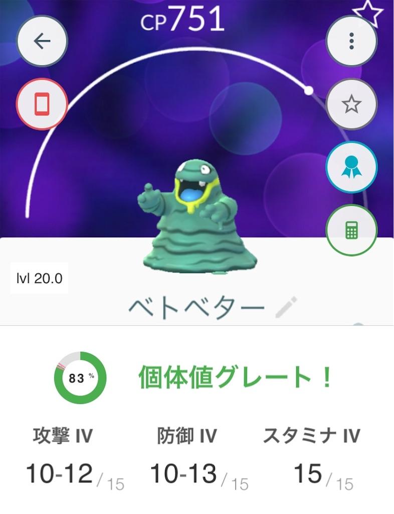 f:id:yumemiruwo:20181125171607j:image