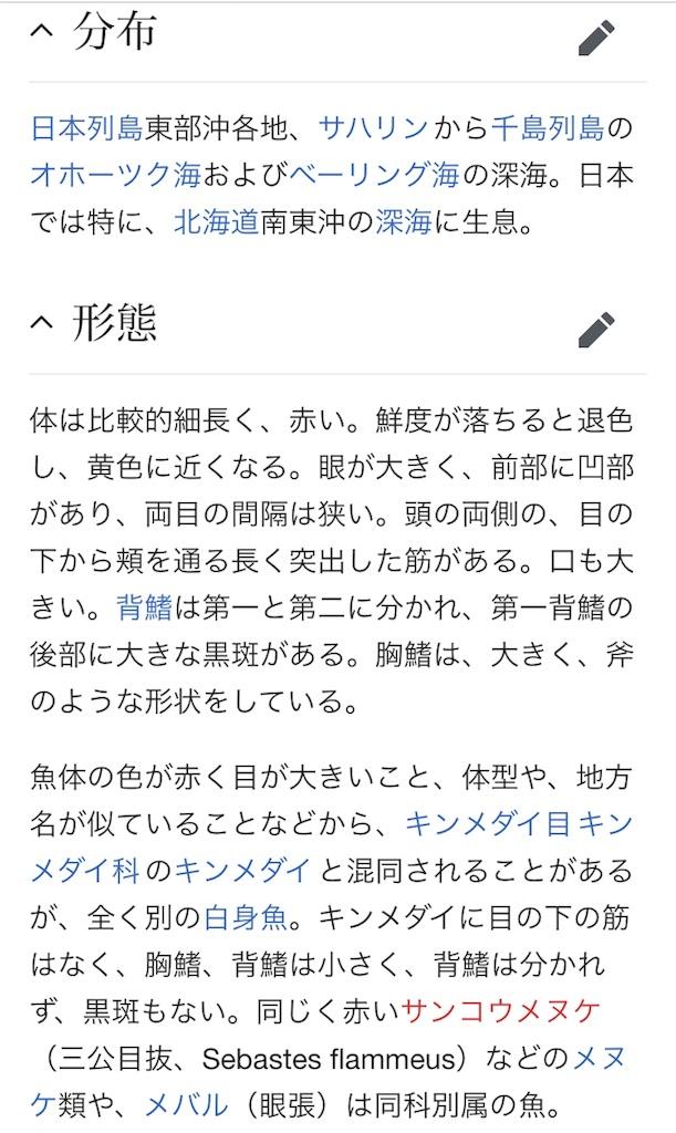 f:id:yumemiruwo:20181208185051j:image