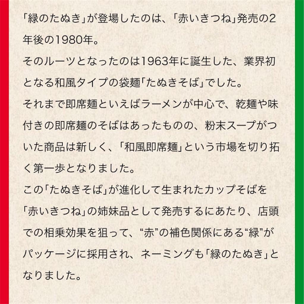 f:id:yumemiruwo:20181221130205j:image