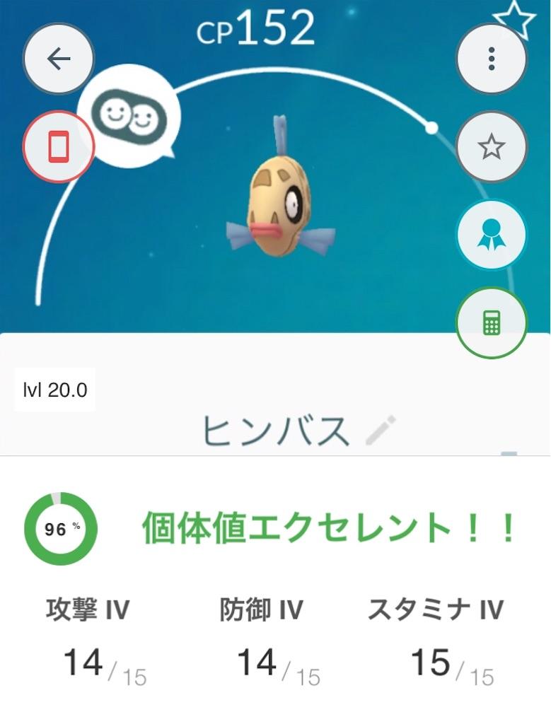 f:id:yumemiruwo:20181223184808j:image