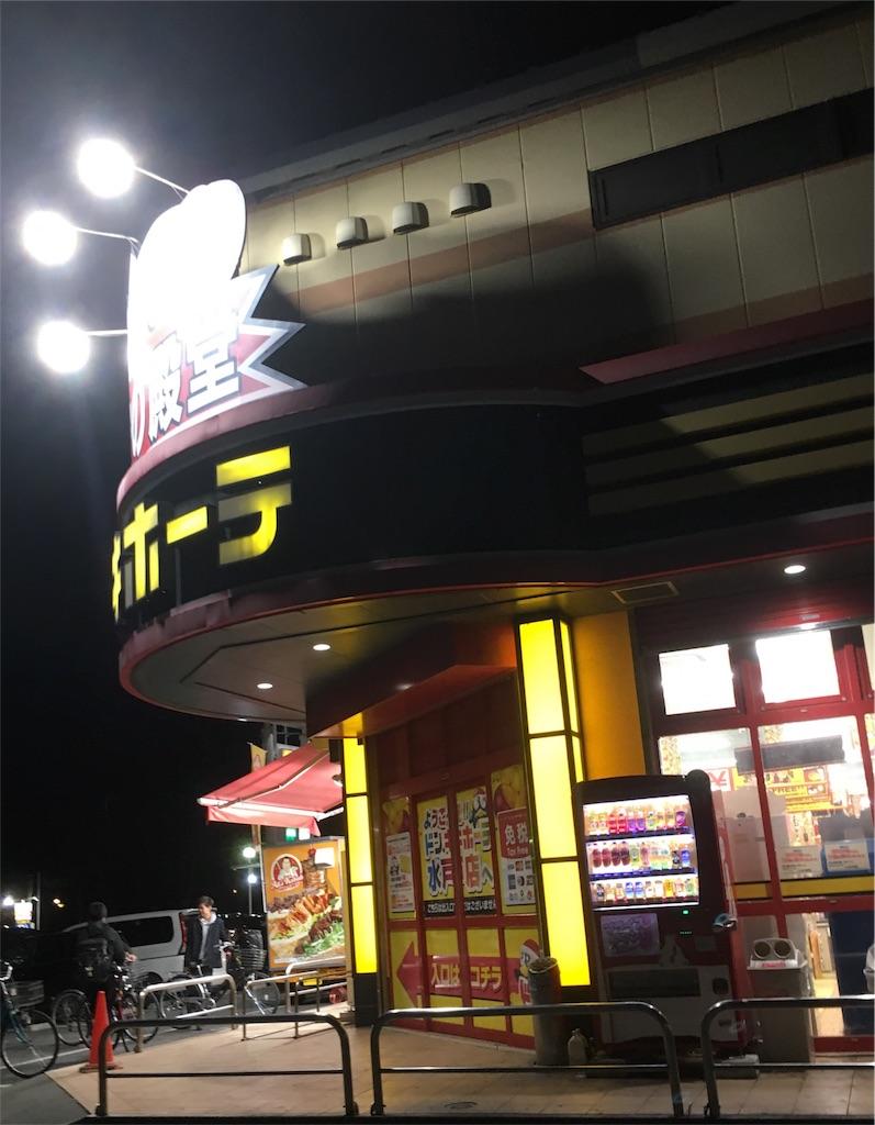 f:id:yumemiruwo:20190202215454j:image