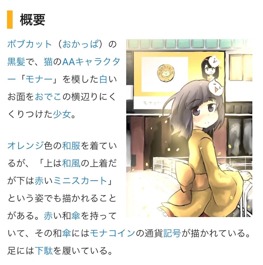 f:id:yumemiruwo:20190210131539j:image
