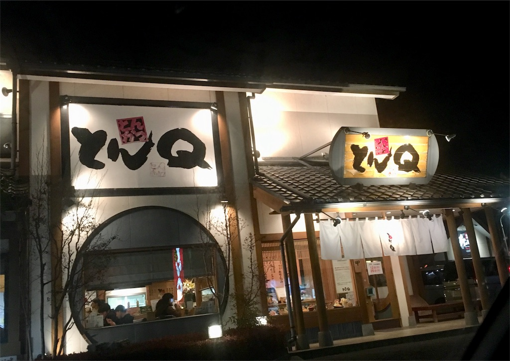 f:id:yumemiruwo:20190210213608j:image