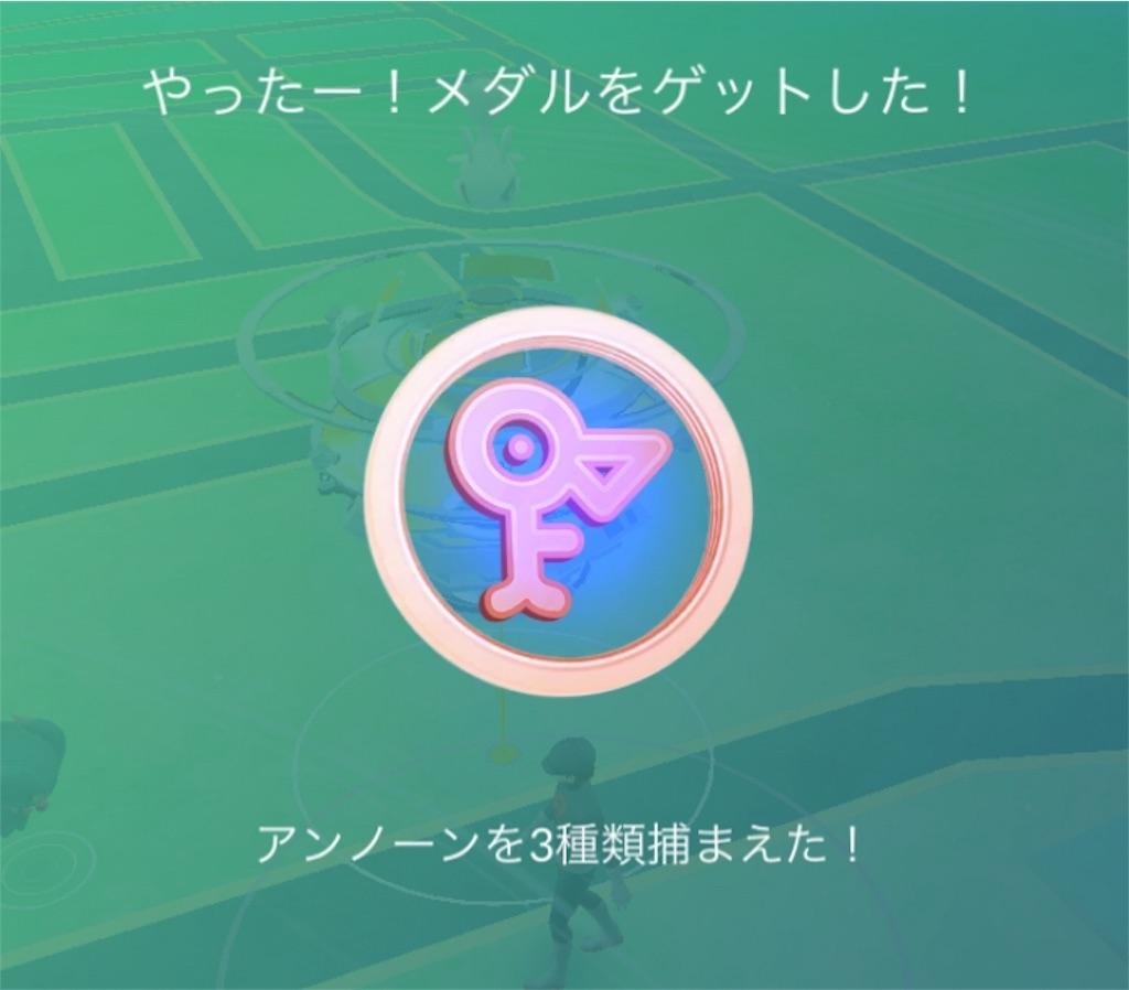 f:id:yumemiruwo:20190223190226j:image