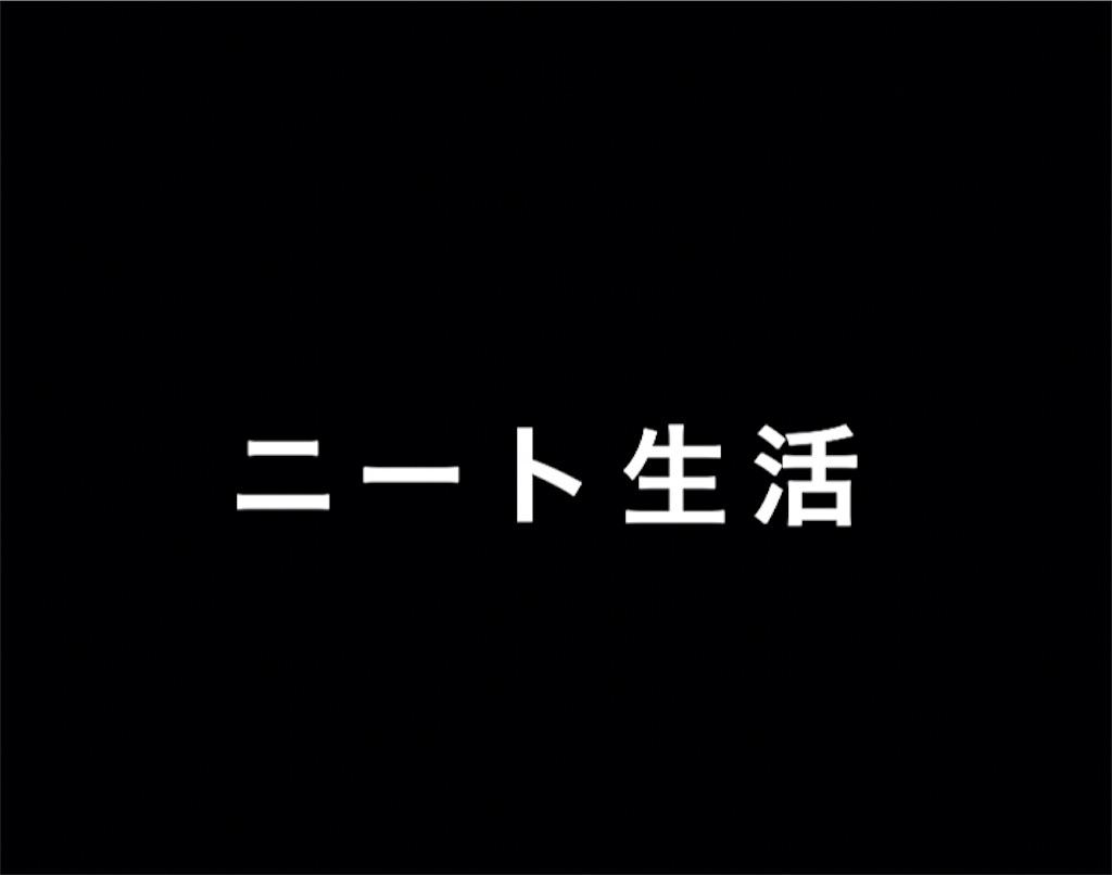 f:id:yumemiruwo:20190305231647j:image