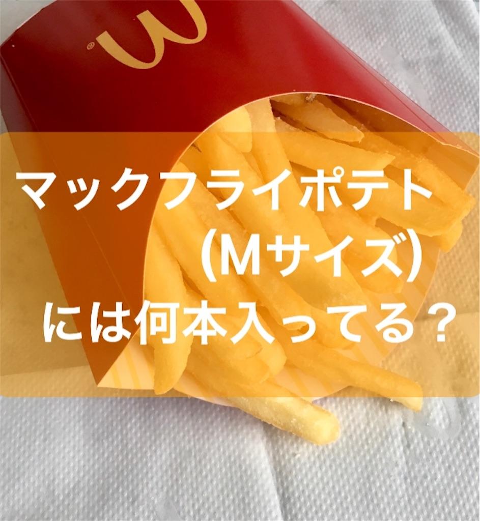 f:id:yumemiruwo:20190405112017j:image