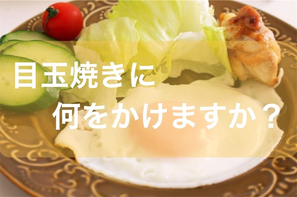 f:id:yumemiruwo:20190408024420j:image