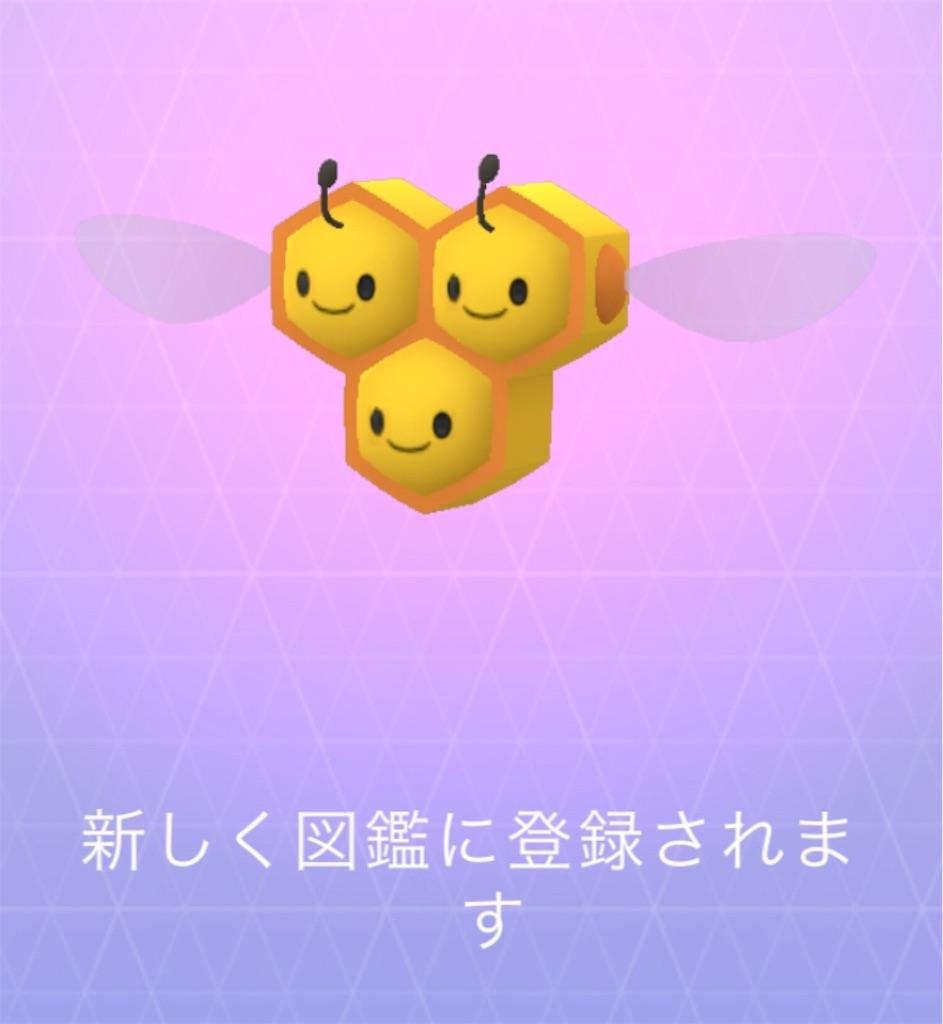 f:id:yumemiruwo:20190412132521j:image