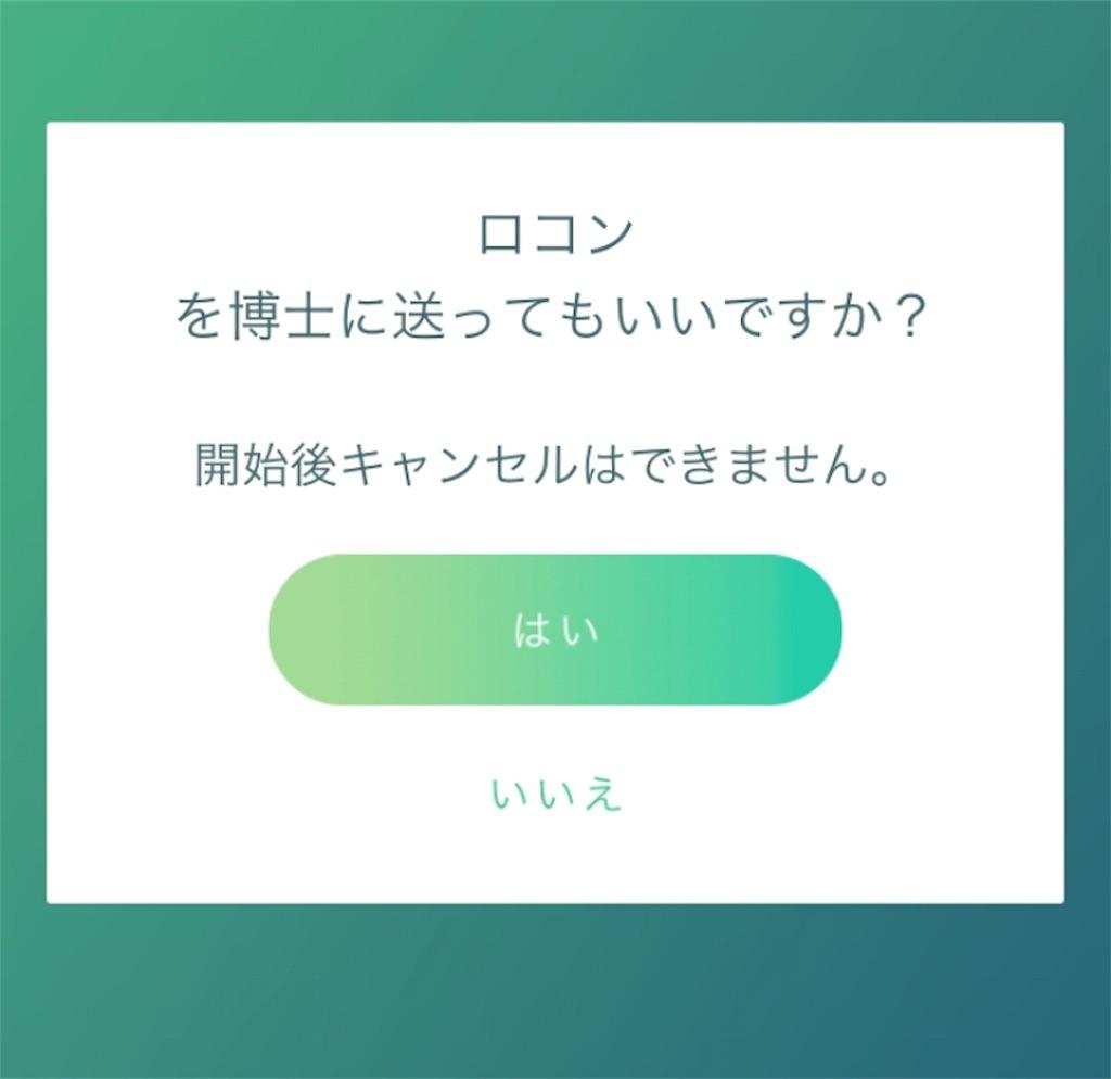 f:id:yumemiruwo:20190413105653j:image