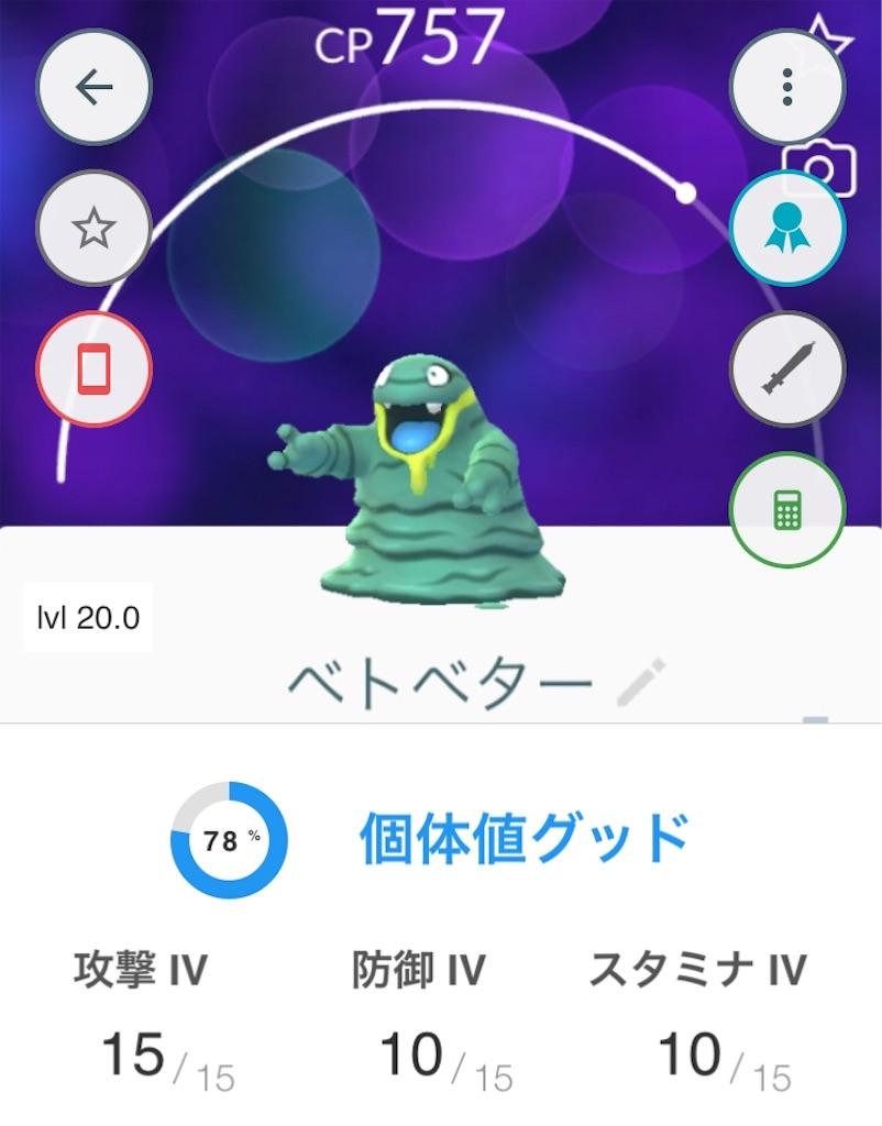 f:id:yumemiruwo:20190415102556j:image