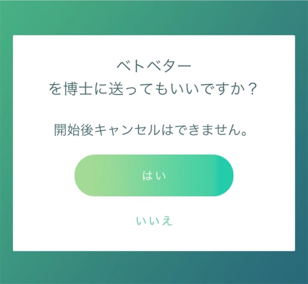 f:id:yumemiruwo:20190415102627j:image