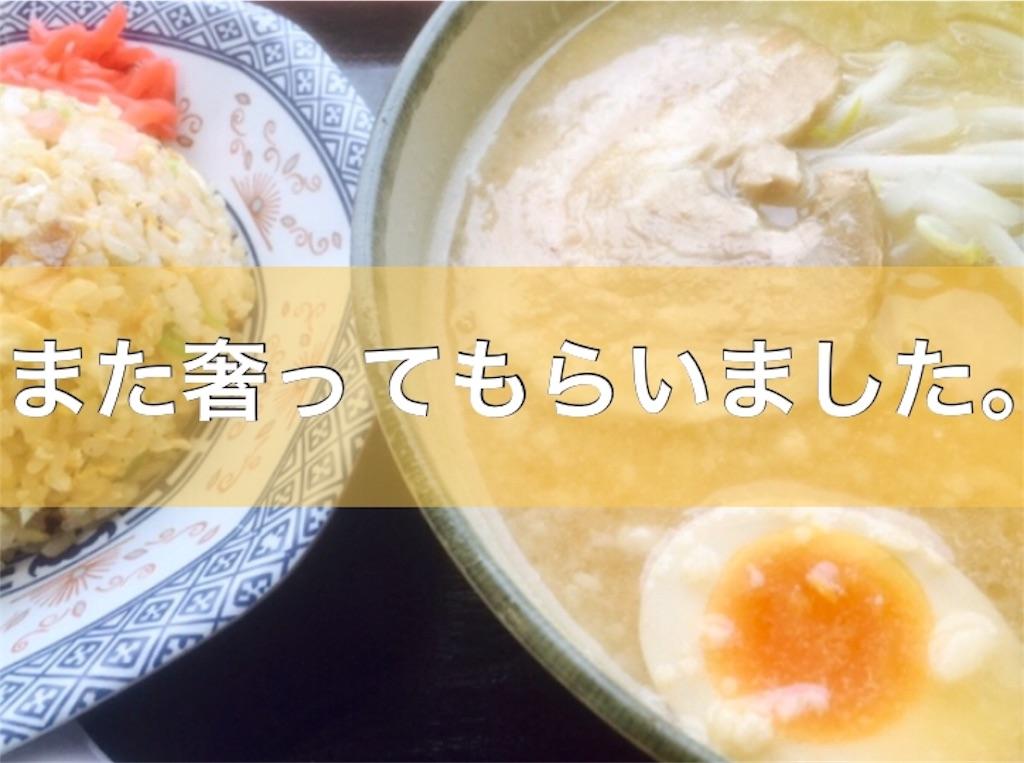 f:id:yumemiruwo:20190419193358j:image