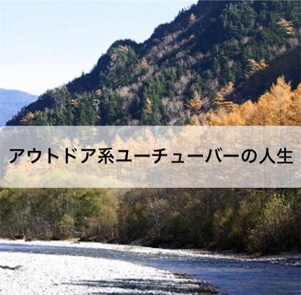 f:id:yumemiruwo:20190508165249j:image