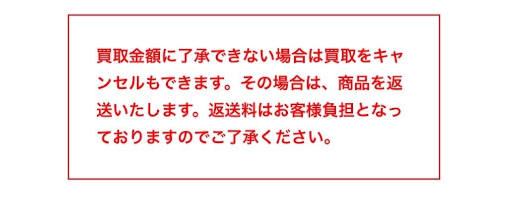f:id:yumemiruwo:20190527101104j:image