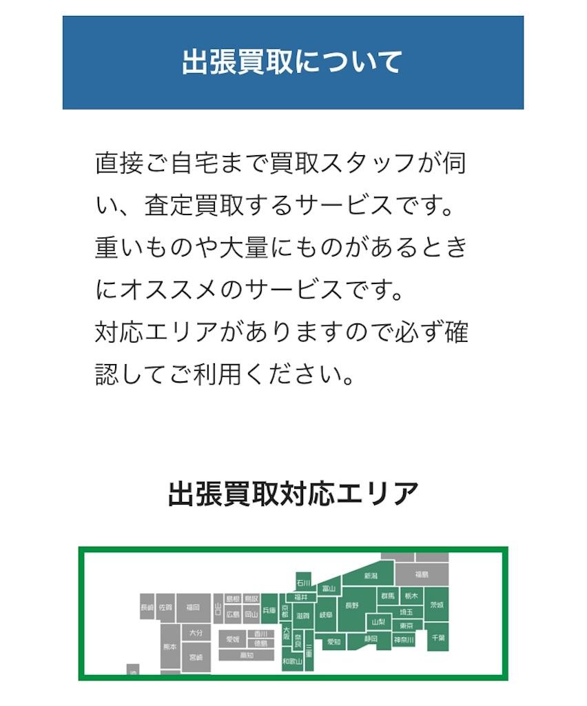 f:id:yumemiruwo:20190527101111j:image