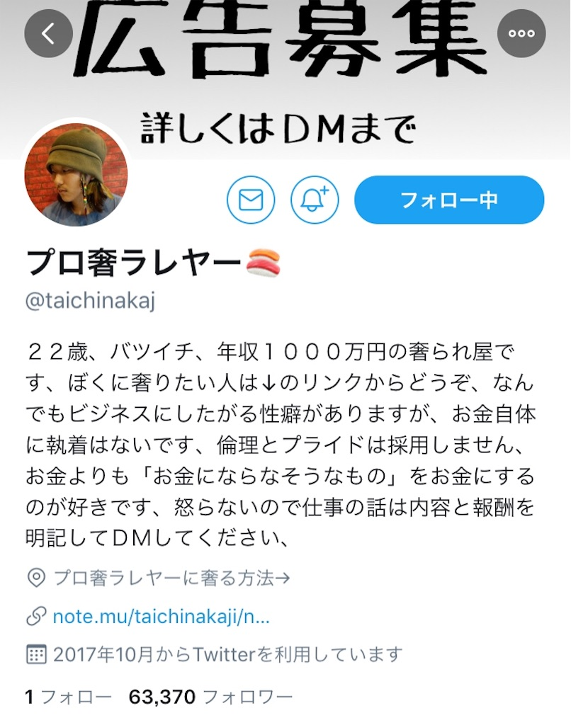f:id:yumemiruwo:20190529174814j:image