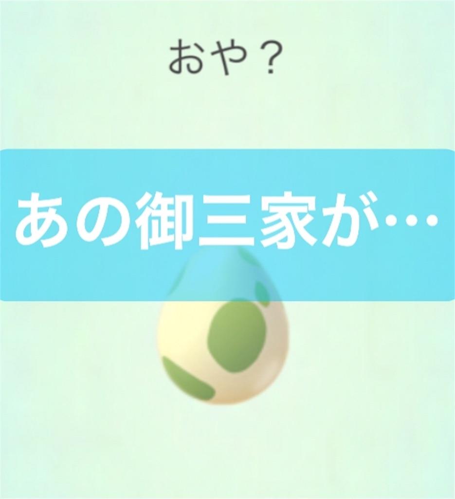 f:id:yumemiruwo:20190531101247j:image