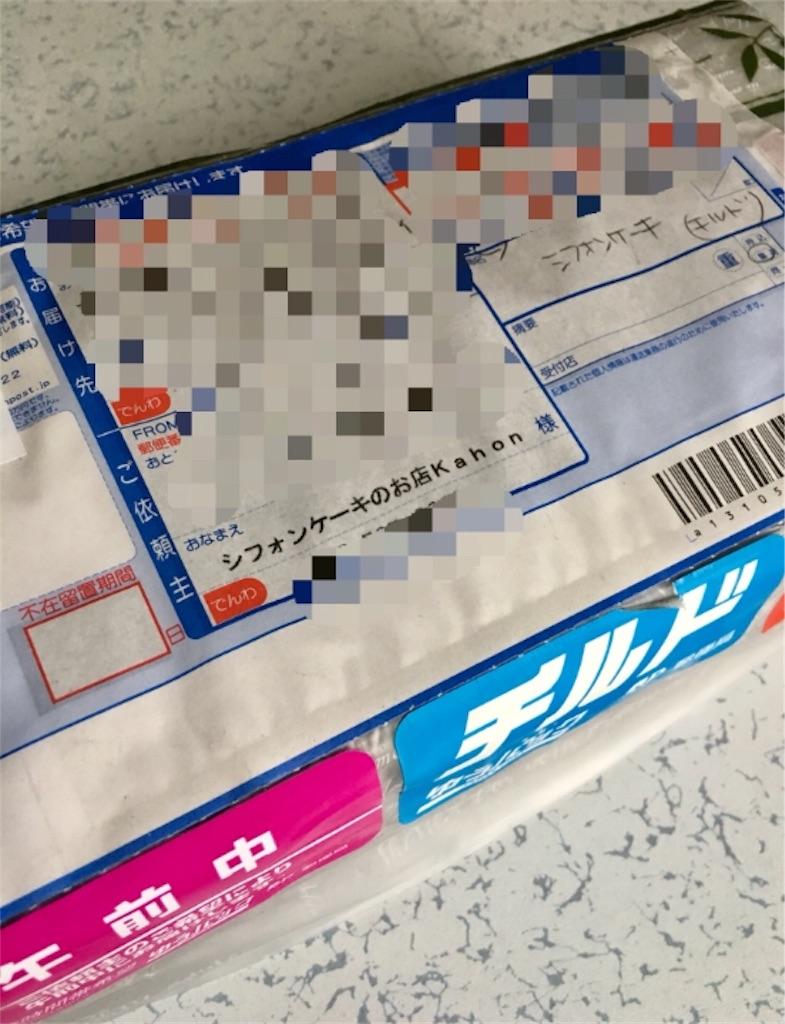 f:id:yumemiruwo:20190610163600j:image