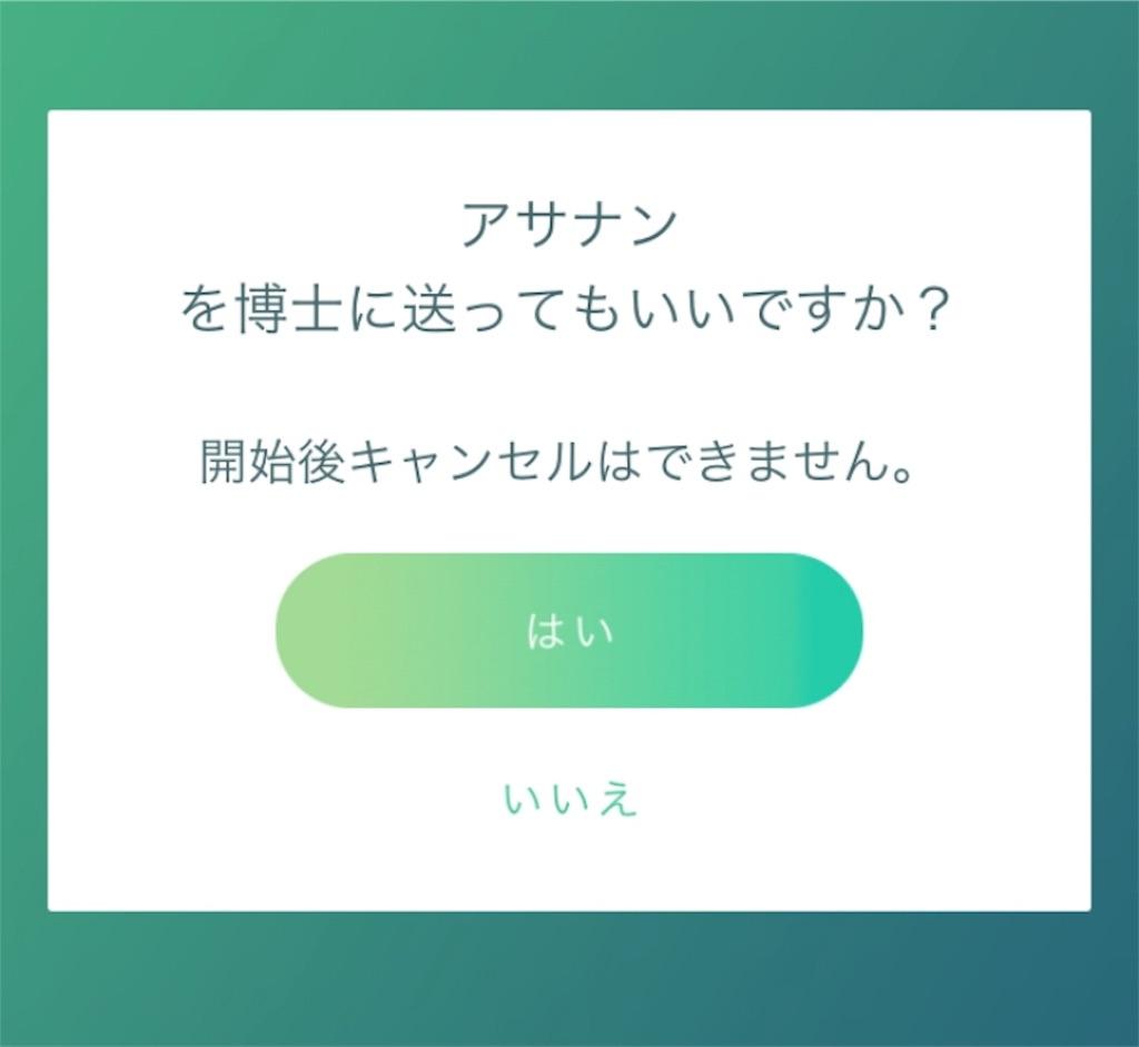 f:id:yumemiruwo:20190708211621j:image