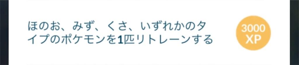 f:id:yumemiruwo:20190801202721j:image
