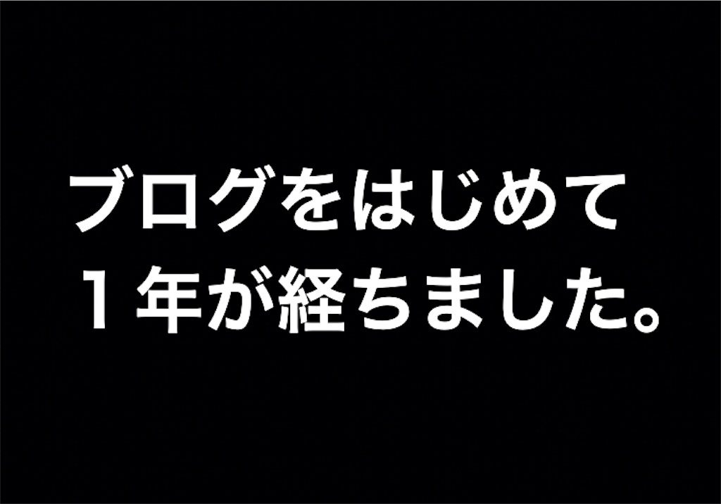 f:id:yumemiruwo:20190912213612j:image