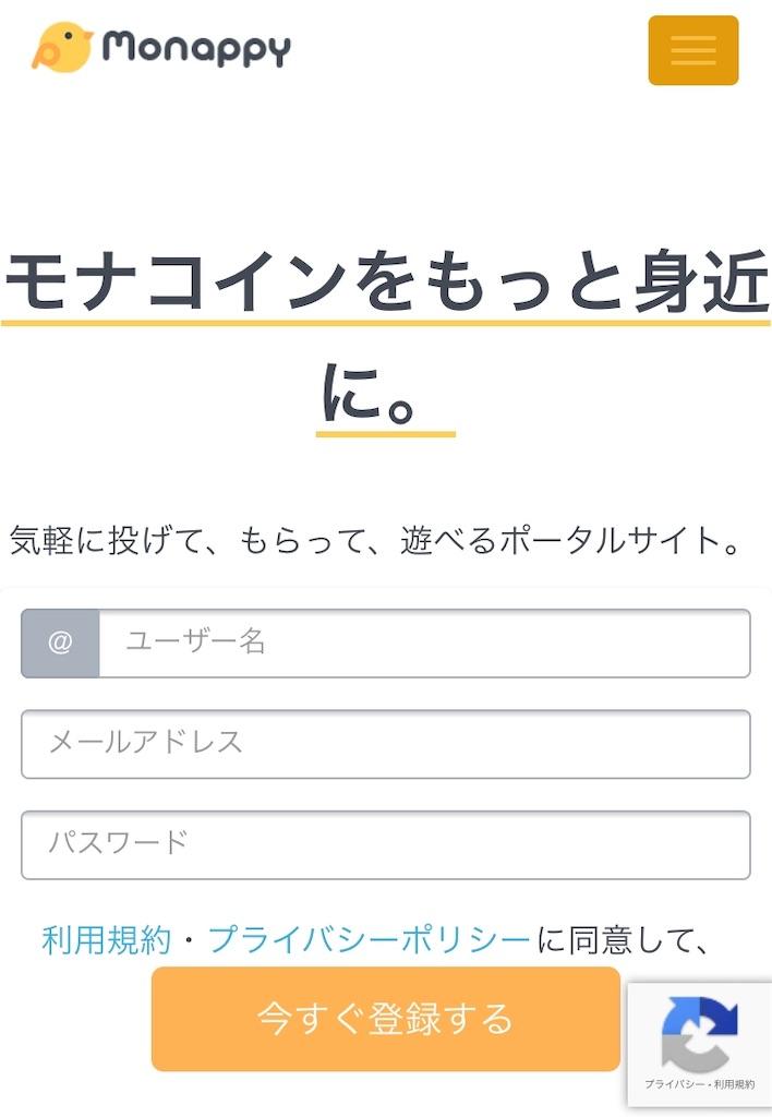 f:id:yumemiruwo:20191012195404j:image