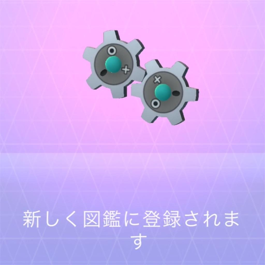 f:id:yumemiruwo:20191117163836j:image