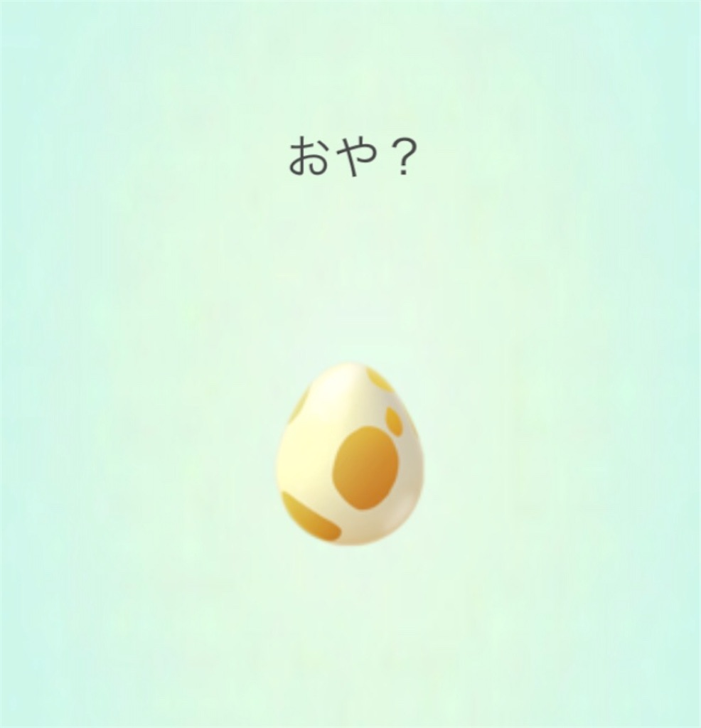 f:id:yumemiruwo:20200131150426j:image