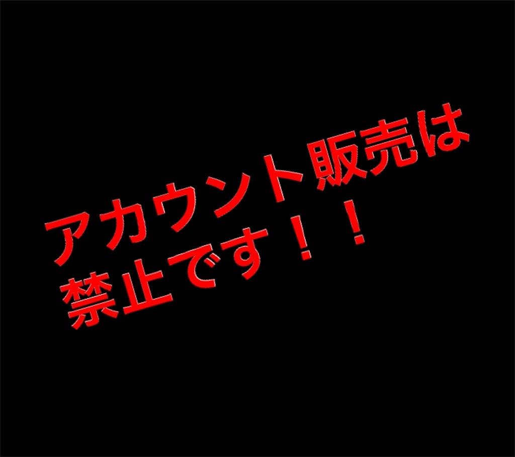 f:id:yumemiruwo:20200223111136j:image