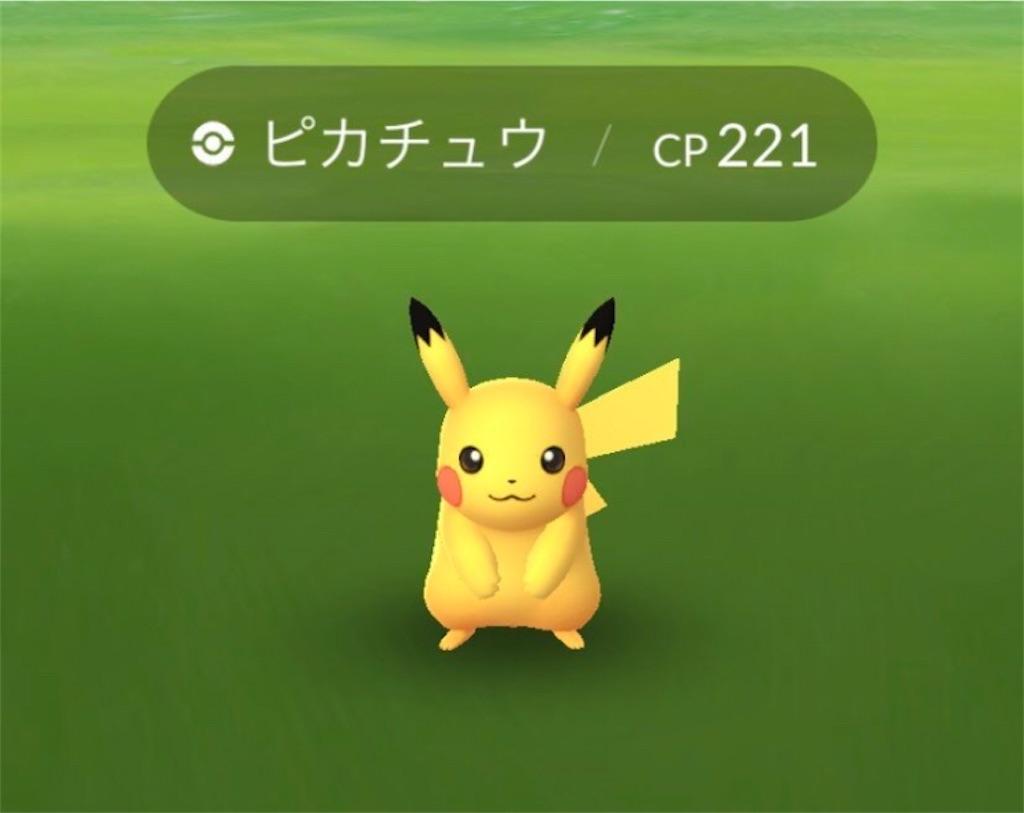 f:id:yumemiruwo:20200226090053j:image