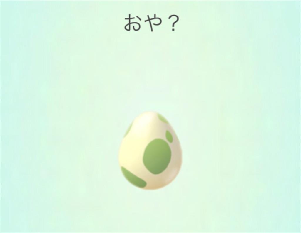 f:id:yumemiruwo:20200415171731j:image