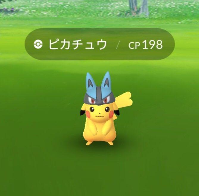 f:id:yumemiruwo:20200522143028j:plain