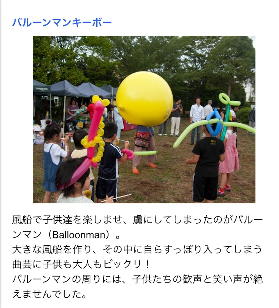 f:id:yumemiruwo:20200524053643j:image