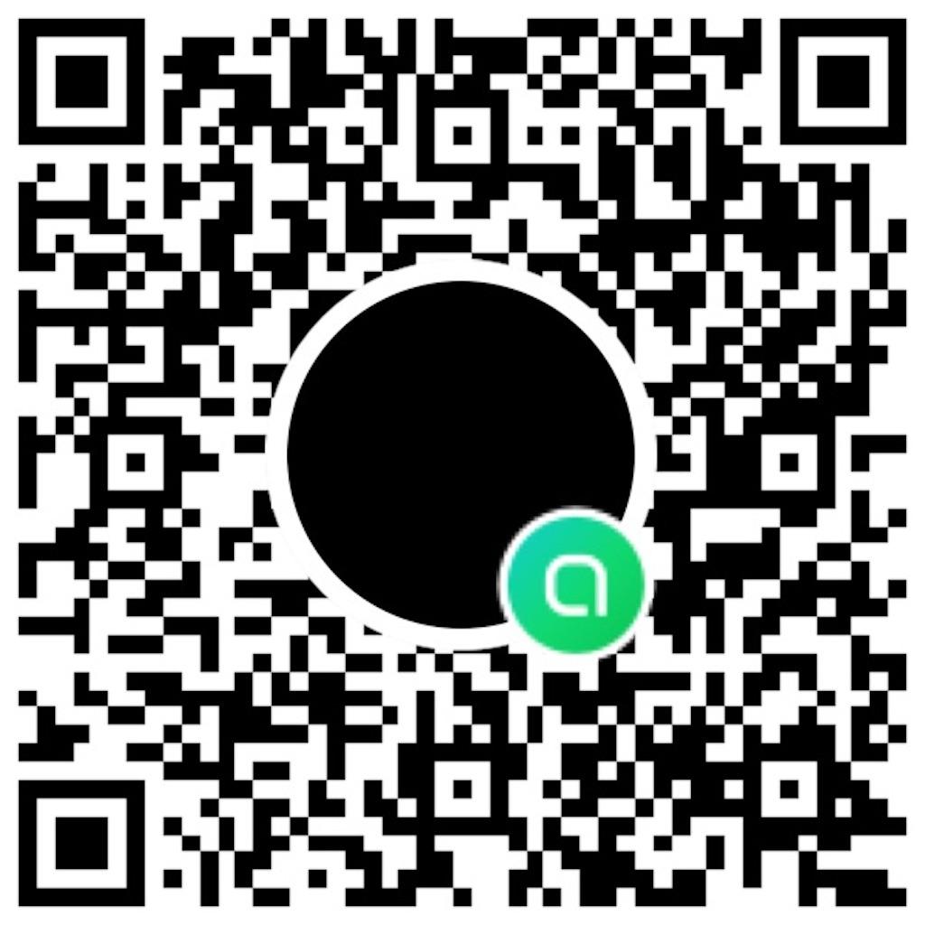 f:id:yumemiruwo:20200822114138j:image