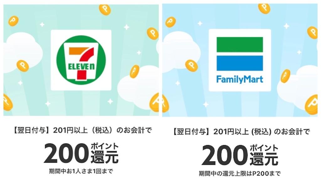 f:id:yumemiruwo:20200902095822j:image