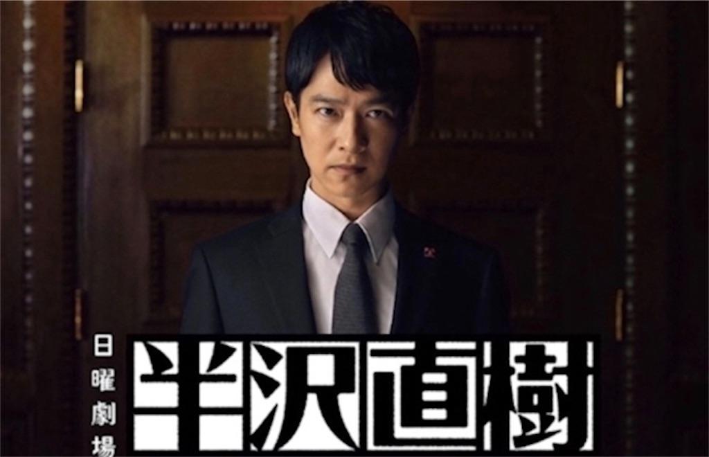 f:id:yumemiruwo:20200920174114j:image