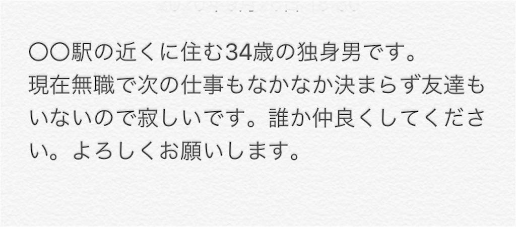 f:id:yumemiruwo:20200926183227j:image