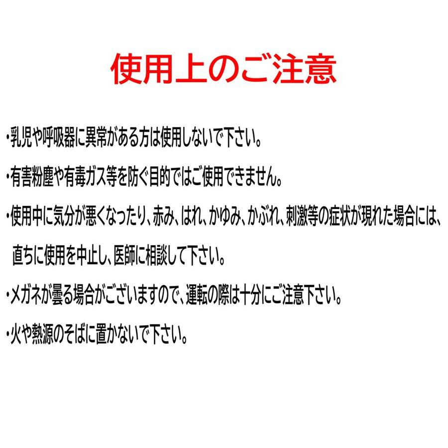 f:id:yumemiruwo:20201115103635p:plain