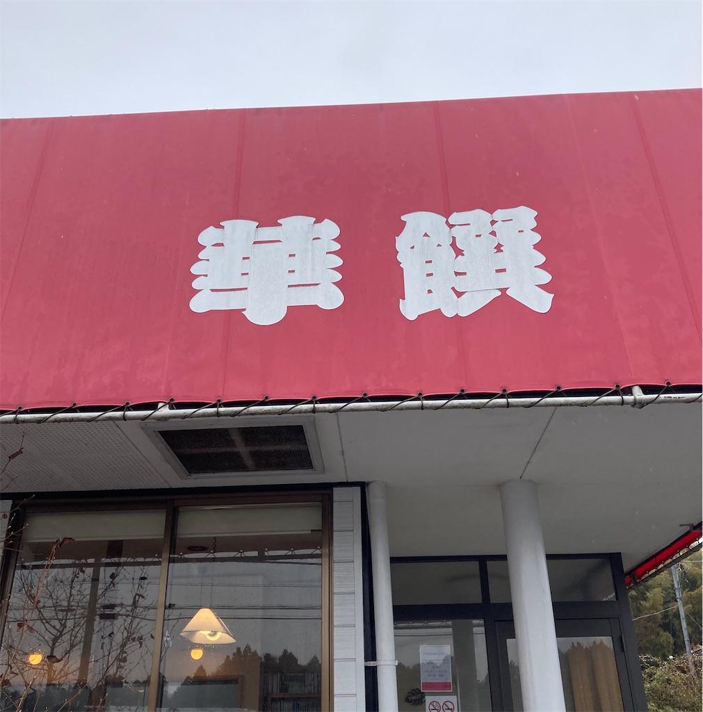 f:id:yumemiruwo:20210124152755j:image