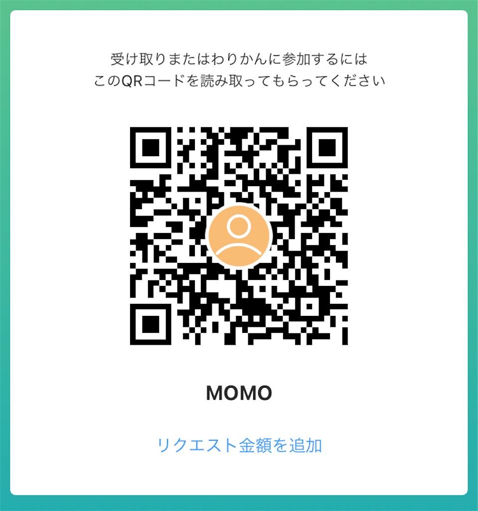 f:id:yumemiruwo:20210203211640j:image