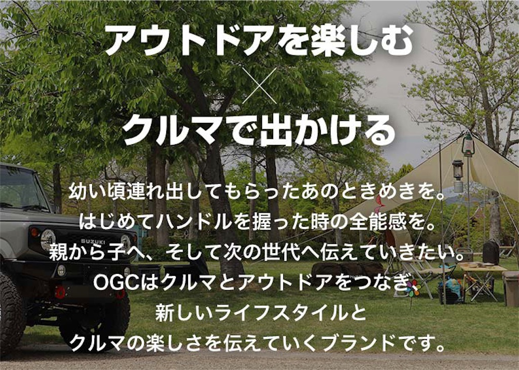 f:id:yumemiruwo:20210313095943j:image