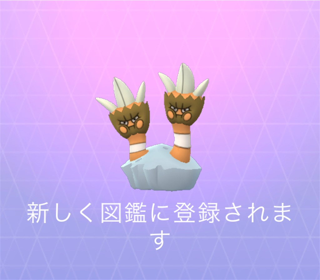 f:id:yumemiruwo:20210421074027j:image